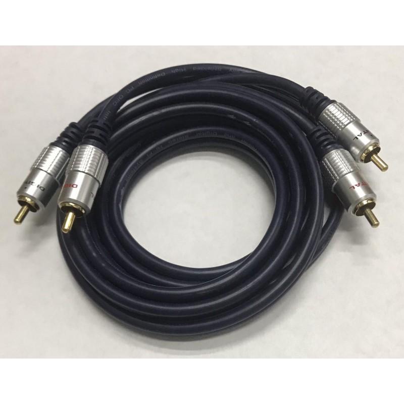 MC8099F EXTENSION 2X2 RCA 1.8MT CABLE AUDIO DIGITAL